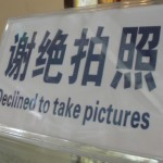 sign saying declined to take pictures