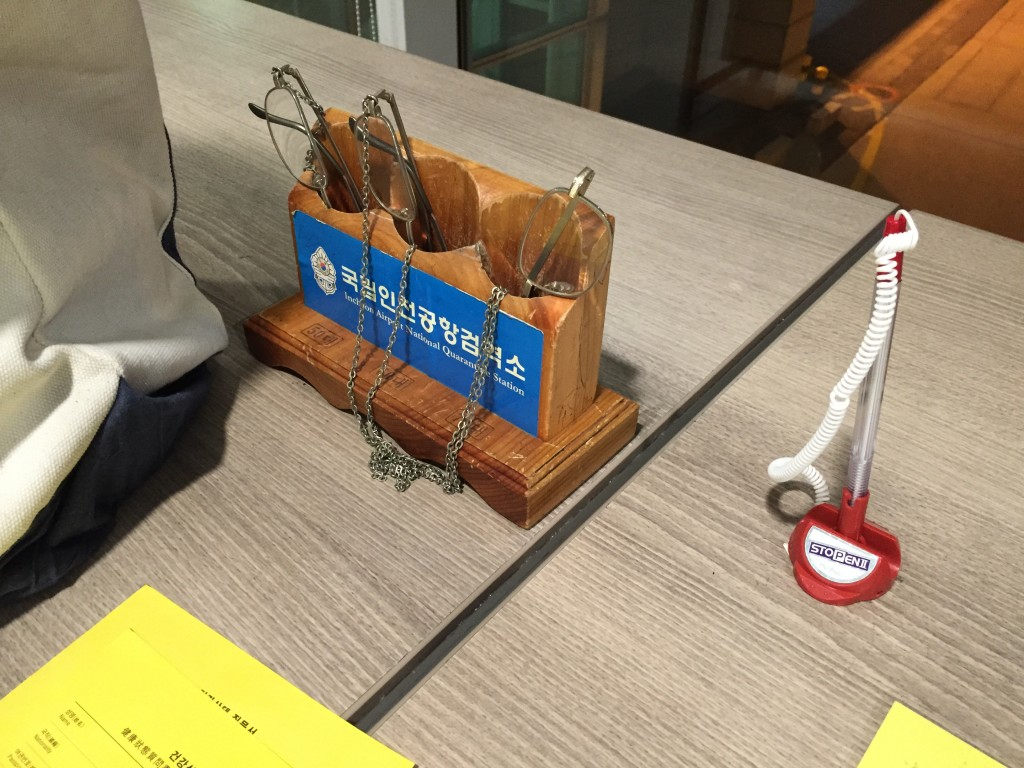 reading glasses at incheon airport