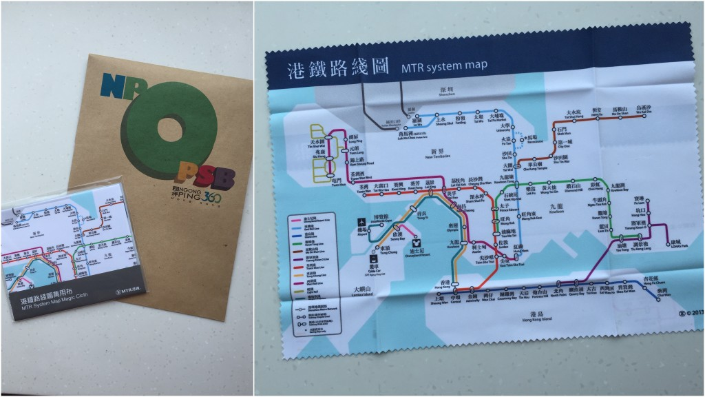 collage of hong kong mtr map microfiber cloth