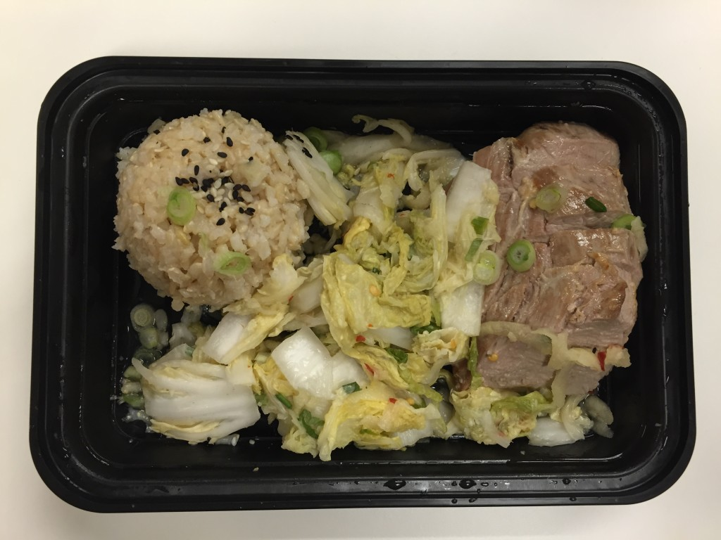 power supply asian martinated pork tenderloin with brown rice and korean cabbage mixitarian lunch meal open