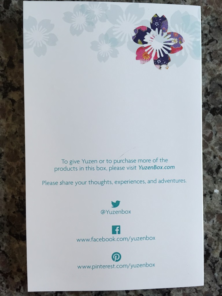 yuzen august-october 2015 autumn box info card back side listing brands in box