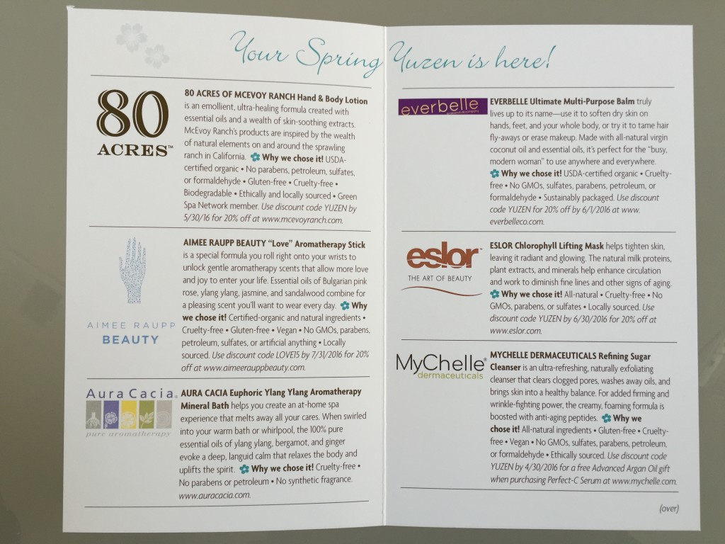 yuzen february-april 2016 spring box info card inside listing brands in box