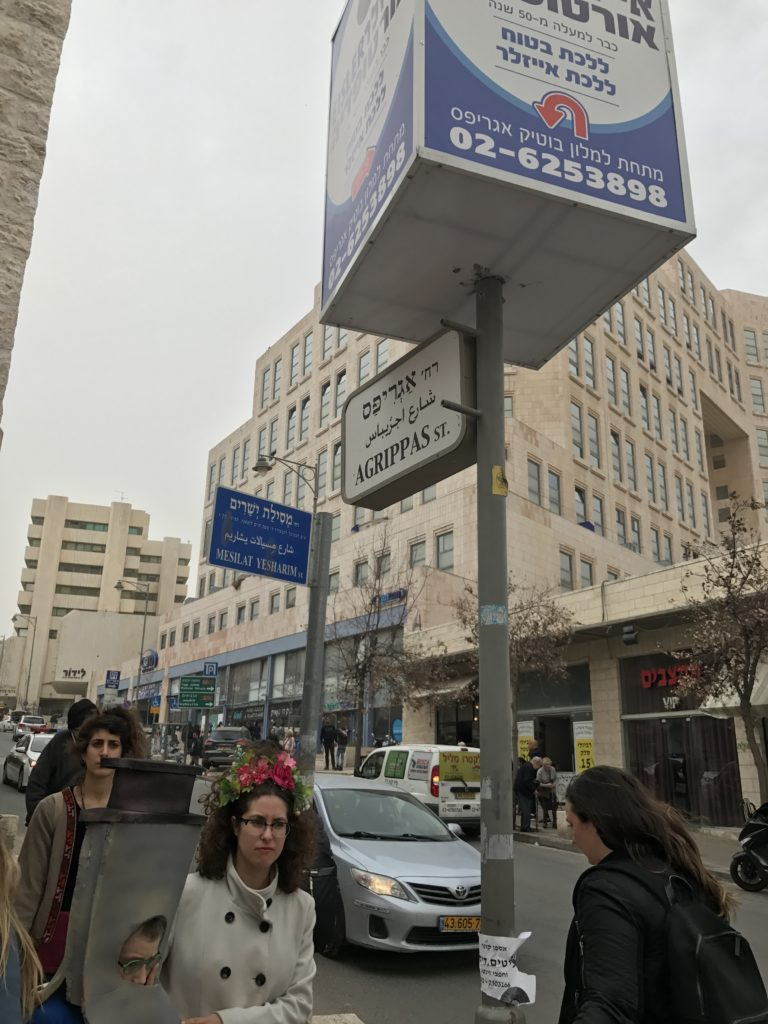 signs in jerusalem on the way to machane yehuda market