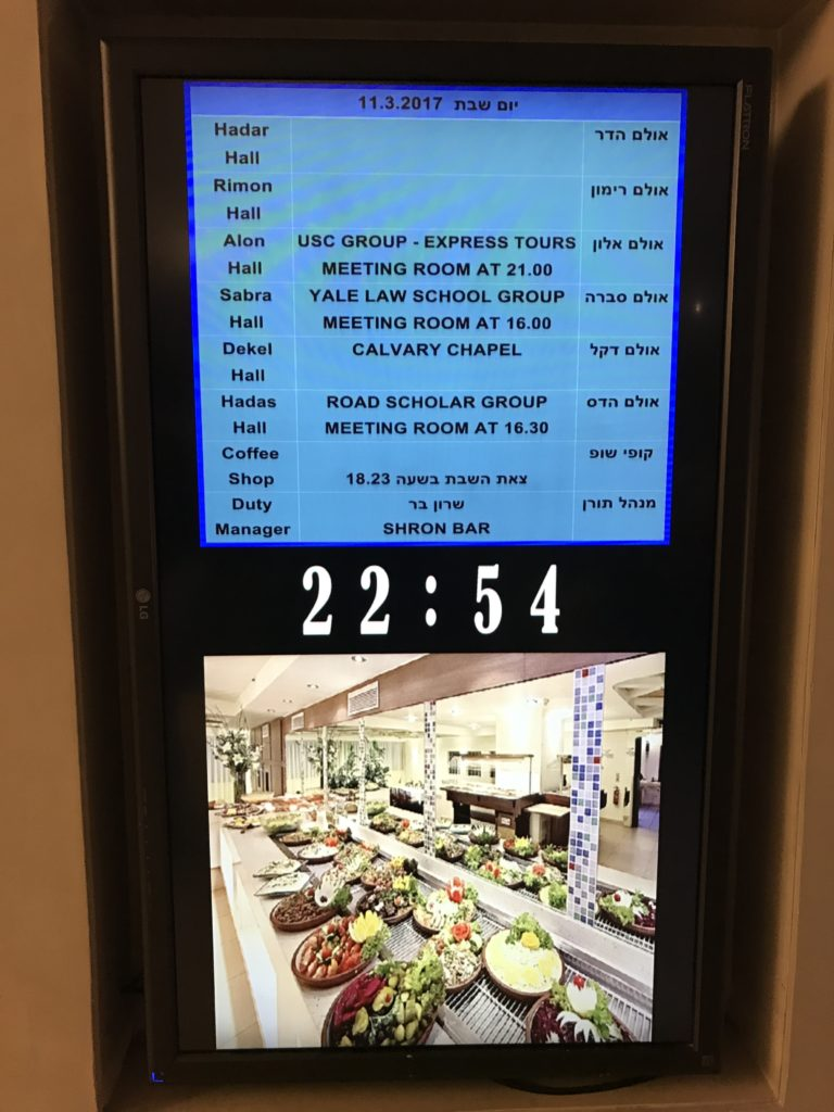electronic display at hotel showing usc group meeting in alon hall